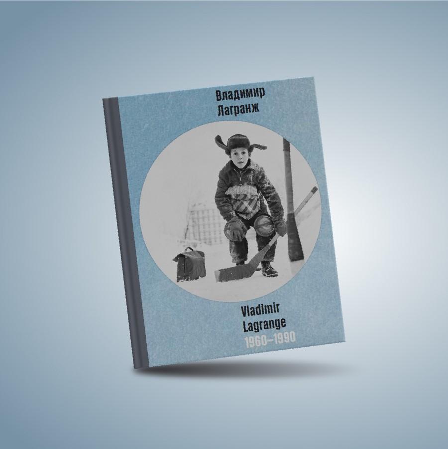 книга монография владимира лагранжа